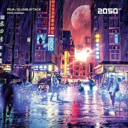2050 EP by Peja