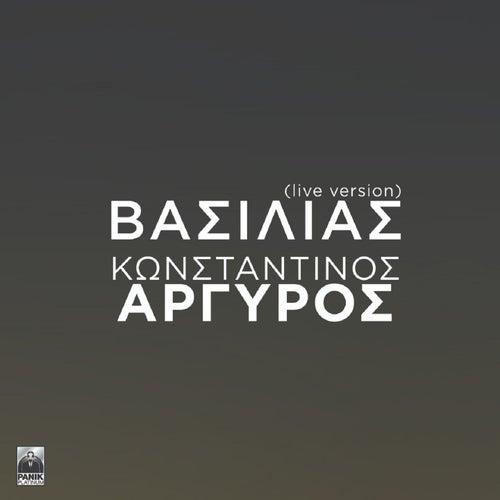 "Konstantinos Argyros (Κωνσταντίνος Αργυρός): ""Vasilias (Live)"""