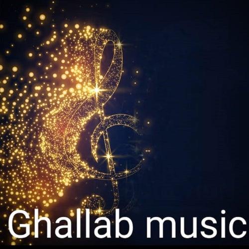 روحي وتعالي by Ghallab Music