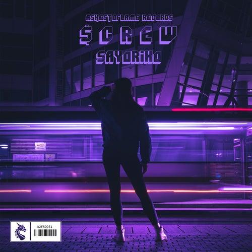 Sayoriko - Single de S-Crew