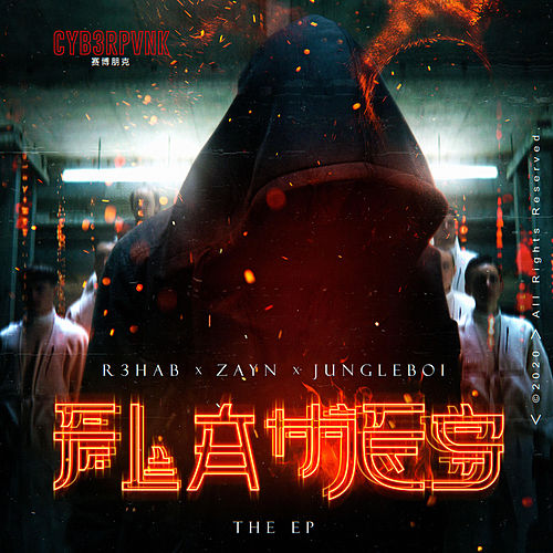 Flames (The EP) by R3HAB
