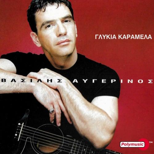 "Vasilis Avgerinos: ""Glykia Karamela (Remastered Version)"""