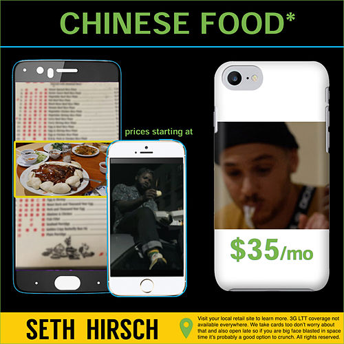 Chinese Food de Seth Hirsch