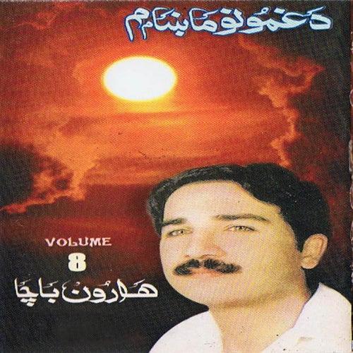 Ghamonow Makham, Vol. 8 by Haroon Bacha