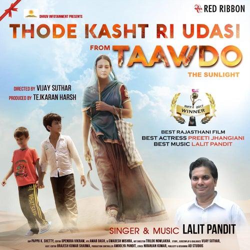Thode Kasht Ri Udasi From Taawdo- The Sunlight de Lalit Pandit