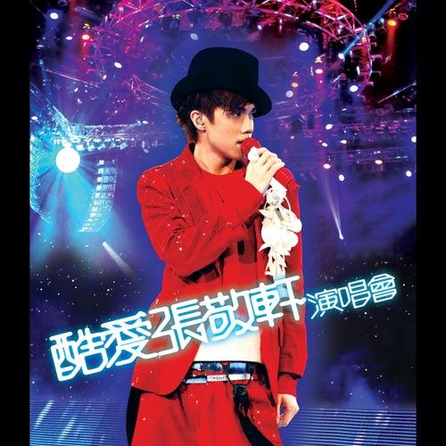 Ku Ai Zhang Jing Xuan Yan Chang Hui (Live) de Hins Cheung