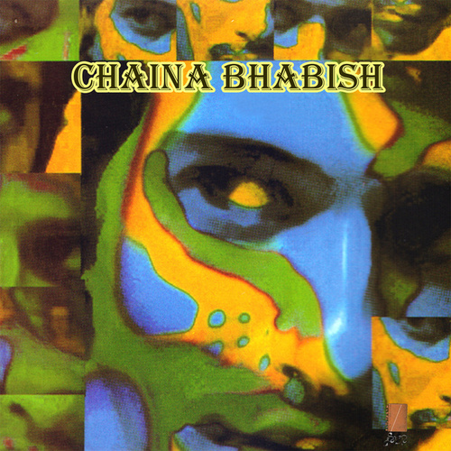Chaina Bhabish by Arno B