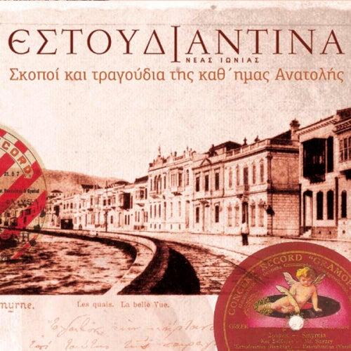 Skopoi Kai Tragoudia Tis Kath' Imas Anatolis by Estoudiantina Neas Ionias