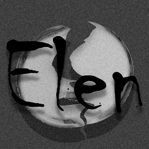 Половинки von Elen