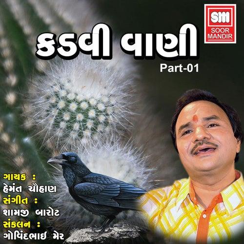 Kadvi Vani, Pt. 1 by Hemant Chauhan