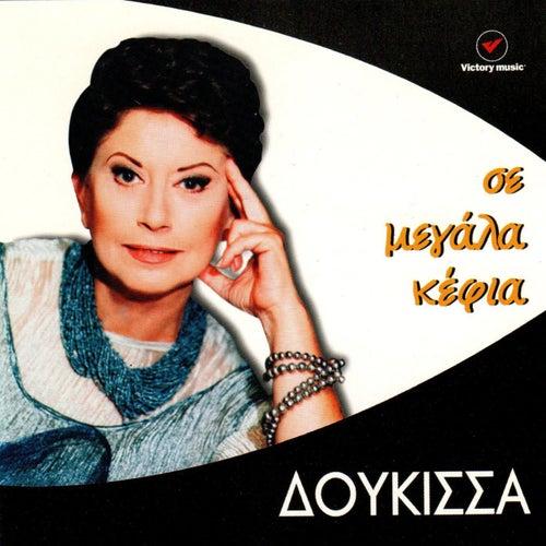 Se Megala Kefia by Doukissa (Δούκισσα)