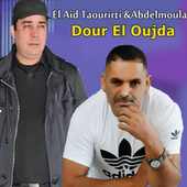 Dour El Oujda by Aid Taourirti