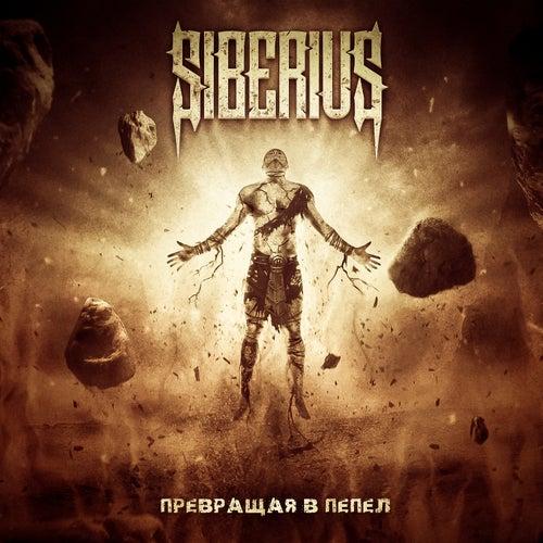 Превращая В Пепел by Siberius