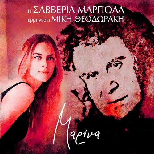 Marina by Saveria Margiola