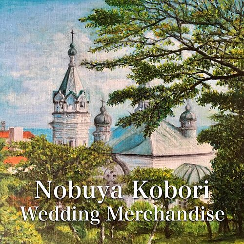 Wedding Merchandise by Nobuya  Kobori
