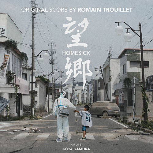 Homesick de Romain Trouillet