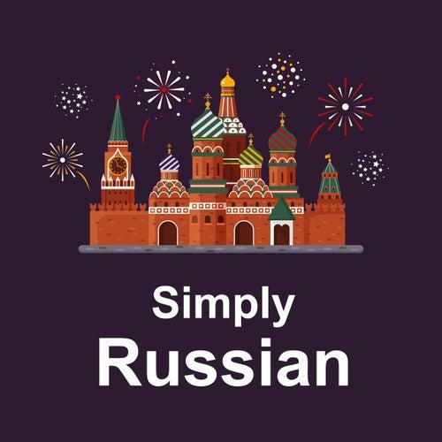 Simply Russian by Sergei Rachmaninov