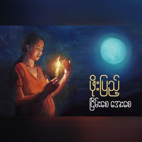 Nyein Say Aye Say by Phoe Pyae