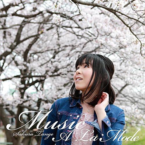 Music A La Mode by Tange Sakura