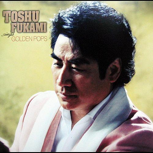 TOSHU FUKAMI sings GOLDEN POPS by Toshu Fukami