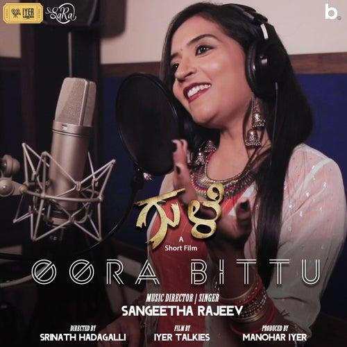 Oora Bittu de Sangeetha Rajeev