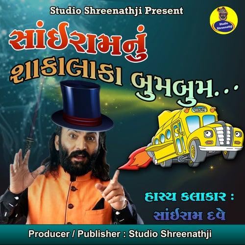 Sairam Dave Nu Shakalaka Boom Boom van Pankaj Bhatt