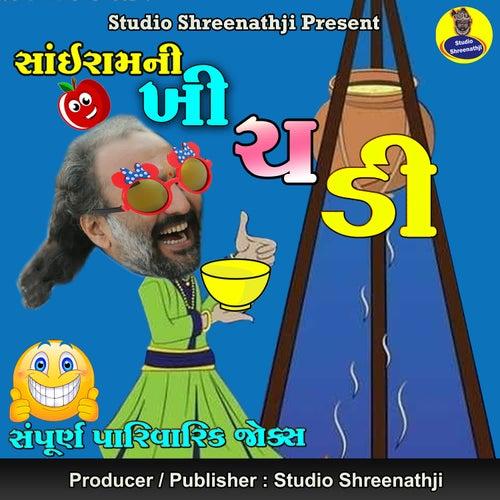 Sairam Ni Khichdi van Pankaj Bhatt