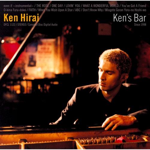 Ken's Bar von Ken Hirai