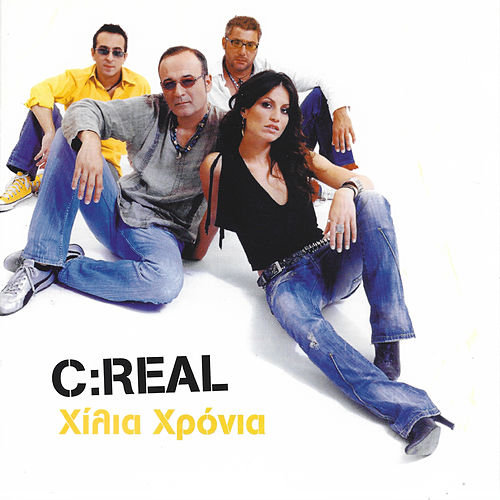 Xilia Xronia von C Real