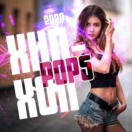 Хип-хоп Pops 2020 de Разные артисты