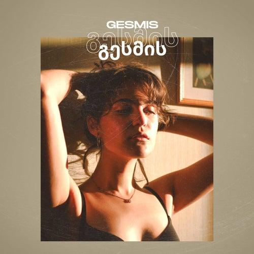 Guitar Boyyy by Gesmis