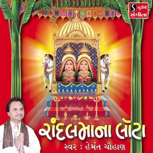 Randal Maa Na Lota by Hemant Chauhan