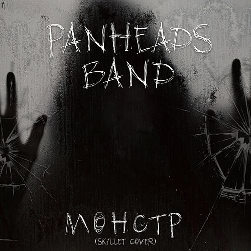 Monstr by PanHeads Band