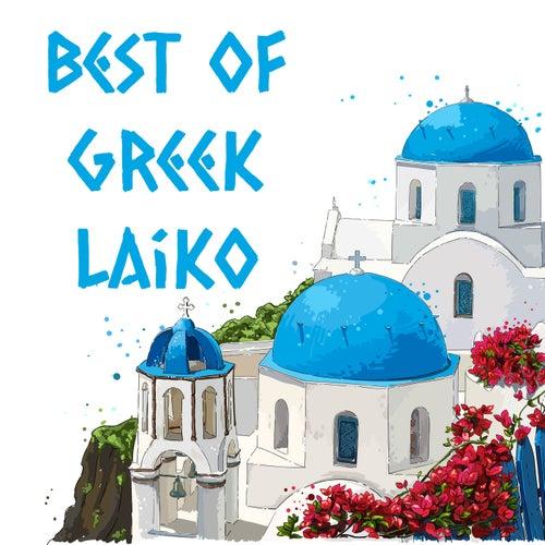 Best Of Greek Laiko de Various Artists