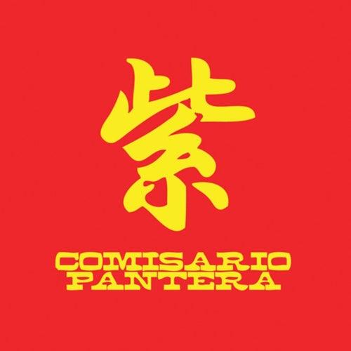 Murasaki de Comisario Pantera
