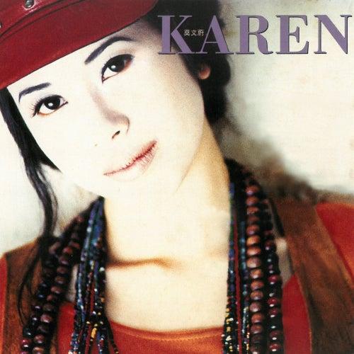 Karen de Karen Mok