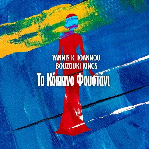 To Kokkino Foustani by Bouzouki Kings