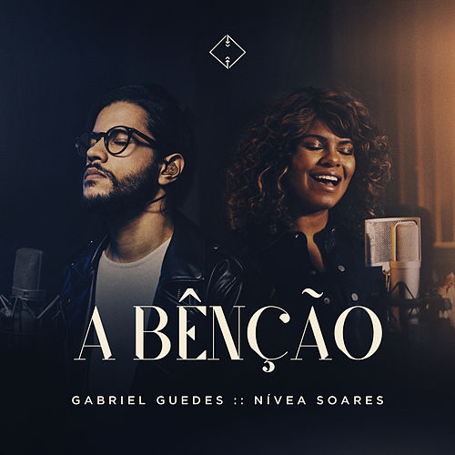 A Bênção de Gabriel Guedes de Almeida
