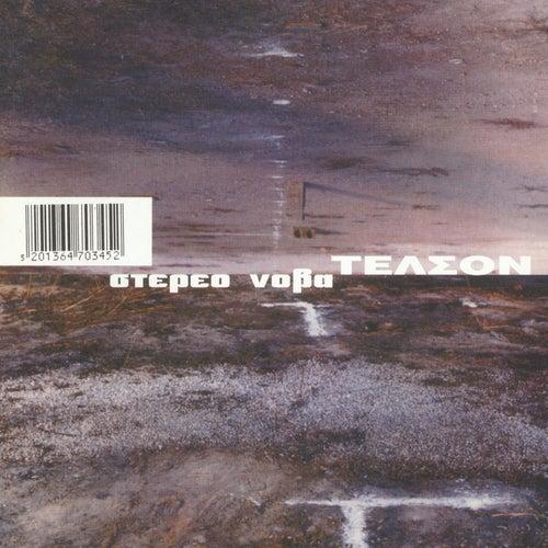 Telson by Stereonova (Στέρεο Νόβα)
