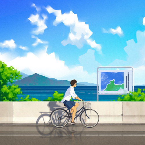 Way of Life by Yasumu
