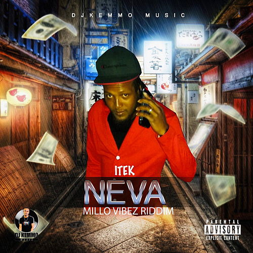 Neva by Itek