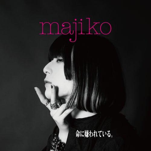 Inochini Kirawareteiru de Majiko