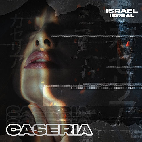 Caseria by Israel Isreal