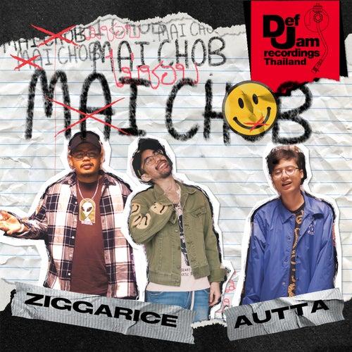Mai Chob by Def Jam Thailand