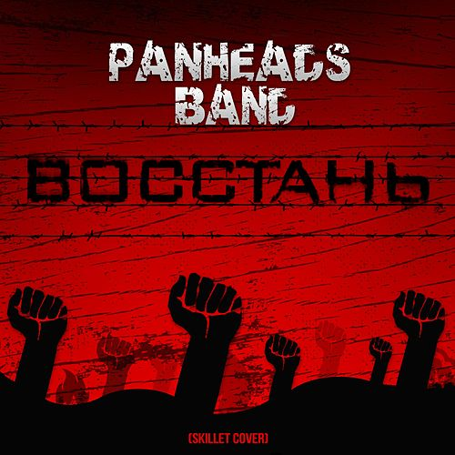 Vosstan by PanHeads Band