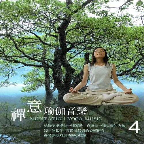 禪意 瑜伽音樂 4 (Meditation Yoga Music) by Mau Chih Fang