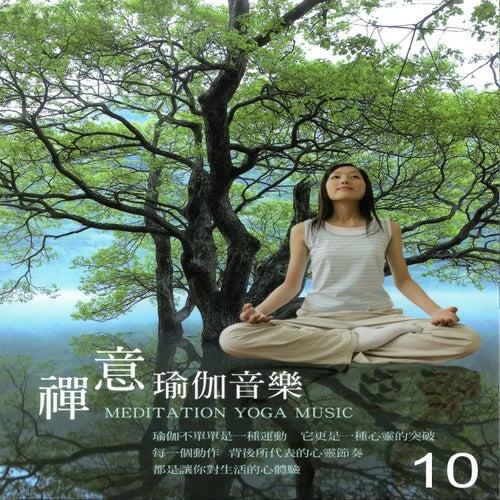 禪意 瑜伽音樂 10 (Meditation Yoga Music) by Mau Chih Fang