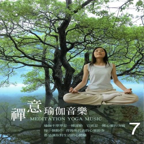 禪意 瑜伽音樂 7 (Meditation Yoga Music) by Mau Chih Fang