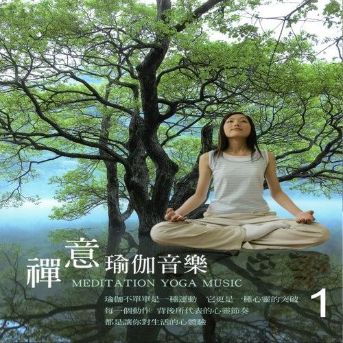 禪意 瑜伽音樂 1 (Meditation Yoga Music) by Mau Chih Fang