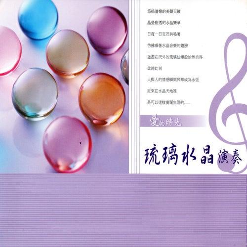 琉璃水晶 演奏 by Mau Chih Fang